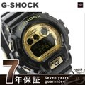 7年保証キャンペーン Gショック カシオ 腕時計 メンズ ブラック×ゴールド CASIO G-SHO...