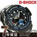 7年保証キャンペーン G-SHOCK ガルフマスター ツインセンサー GN-1000B-1ADR カ...
