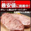 ※北海道、沖縄、離島のお届け不可商品です。 上記ご注文時はキャンセルさせて頂きます。   原材料:...
