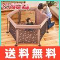 日本育児 洗えてたためるベビーサークル 収納バッグ付き 赤ちゃん ベビー サークル 畳める 折りたた...