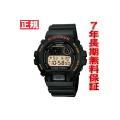 G-SHOCK Gショック G-SHOCK 6900 腕時計 Basic Digital Serie...