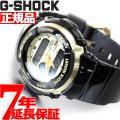 G-SHOCK Gショック カシオ G-SHOCK 腕時計 Treasure Gold G-300G...