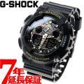 Gショック G-SHOCK カモフラージュ 迷彩 ダイアル  腕時計 メンズ ブラック アナデジ G...