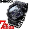 Gショック G-SHOCK カモフラージュダイアル 腕時計 メンズ ブラック アナデジ GA-100...