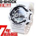 Gショック G-SHOCK ハイパーカラーズ カシオ Gショック 腕時計 メンズ ホワイト 白 アナ...