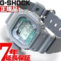 Gショック Gライド G-SHOCK G-LIDE 腕時計 メンズ GLX-5600VH-1JF ジ...