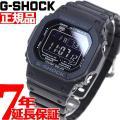 Gショック G-SHOCK 5600 電波 ソーラー 電波時計 腕時計 メンズ CASIO G-SH...