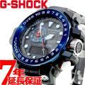 Gショック ガルフマスター G-SHOCK 電波 ソーラー 電波時計 腕時計 メンズ アナデジ タフ...