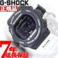 Gショック Gライド G-SHOCK G-LIDE 電波 ソーラー 腕時計 メンズ GWX-5700...