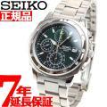 セイコー 海外モデル 逆輸入 SEIKO セイコー クロノグラフ SND411 薄型クオーツ クロノ...