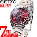 SEIKO セイコー 逆輸入 セイコー 腕時計 メンズ 逆輸入 セイコー クロノグラフ SND495...