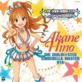 大人気ソーシャルゲーム「アイドルマスター シンデレラガールズ」より、CDシリーズ第4弾がついに発売決...