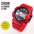 【ラッピング無料】CASIO カシオ G-SHOCK G-ショック G'MIX ジーミックス  GB...