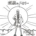CD 潮騒のメモリー/天野春子(小泉今日子)