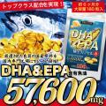 健康たっぷり本舗 オメガ3 DHA&EPA 極生カプセル 大容量 約6ヶ月分/180粒 DHA EP...