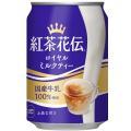 1992年2月に発売を開始した「紅茶花伝」は、しっかりとした紅茶本来の味わいが楽しめる、大人のための...