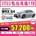 カーリース 新車 スバル WRX S4 STI Sport EyeSight 2000cc CVT ...