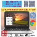 HP hp Hp パソコンPC ...