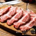 スペイン産 イベリコ豚 肩ロース ステーキ用 500g