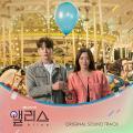 韓国音楽CD『アリス O.S.T』サントラ(2CD+フォトブック52P+預言書ノート+預言書カード)...