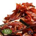 送料無料 訳あり 北海道産 カットサーモン 280g 鮭 しゃけ シャケ とば トバ 鮭とば 鮭トバ...