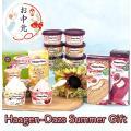 ◆商品内容    ・マルチパック 6個入り   ラバーズコレクション(バニラ・クッキー&クリーム・ス...
