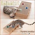 ボックス型のスクラッチャーにボールが3個入っています♪ 猫ちゃんが良く遊びます!  ●商品サイズ(c...