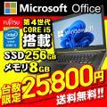 中古 ノートパソコン WEBカメラ 第3世代Corei5 Windows10 MicrosoftOf...