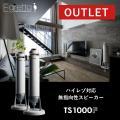 OUTLET 公式サイト限定 スピーカー ハイレゾ対応無指向性スピーカーTS1000F アンプ非搭載...