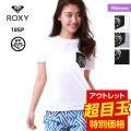 ROXY/ロキシー レディース 半袖ラッシュガードTシャツ HEDGEHOG 18SPRING RL...