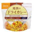 尾西食品 アルファ米 ドライカレー1食入 1001SE JANコード:4970088140287 商...