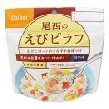 尾西食品 アルファ米 えびピラフ1食入 1201SE JANコード:4970088140263 商品...