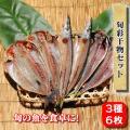 旬の魚だけでセットを作りました!  季節毎に魚は変わって参ります。 変化する魚の゛旬゛をお楽しみくだ...