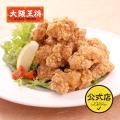 大阪王将 若鶏の唐揚げ 400g(からあげ から揚げ カラアゲ)冷凍食品