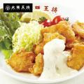 【大阪王将】チキン南蛮200g(チキンなんばん・鶏・唐揚げ)中華 冷凍食品