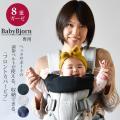 京都の縫製工場で作られた国産のフロントカバービブ  デリケートな赤ちゃんのお肌の為に作られた、ふっく...