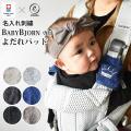 【名入れ刺繍】をするこで、愛着のわく専用アイテムに大変身!  対応キャリーは、ONE KAI Air...