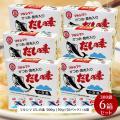 「マルシマ だしの素」は、良質な枕崎産の鰹節に、北海道産の真昆布、さらに粉末醤油を程よくブレンドした...