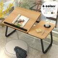 折りたたみテーブル おしゃれ 折り畳み式 ミニPCテーブル ローテーブル ベッドテーブル センターテ...