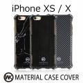 マテリアルバーハードケース iPhone XS ケース iPhoneXS アイフォンX アイフォン ...