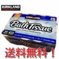 商品名:コストコ カークランド トイレットペーパー 30ロール(2枚重ね)  商品説明: ・肌触り抜...