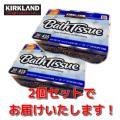 商品名:2個セット カークランド トイレットペーパーダブル 30ロール(2枚重ね)  商品説明: ・...