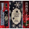 名入れ プレゼント おしゃれ 赤ワイン 酒 誕生日 プレゼント 名入れ ギフト ラ・フォーレ レッド...