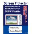 FUJIFILM X-Pro2 Graphite Edition専用 AR液晶保護フィルム(反射防止...