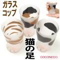 COCONECO ここねこ親猫 猫の手型 ガラス製のコップ です。  猫の手の形のグラスに 【ミケ】...