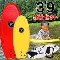 """【倍倍ストア】サーフボード ソフトボード ショートボード DEEPER サーフィンボード 3'9"""" ..."""