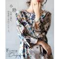ワンピース ロング丈 花柄 麻 ボタニカル フレア袖 ベージュ ネイビー 小粋な柄に惚れ 印象派こな...