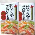 ■商品名:かに炊込みご飯の素 ●内容量:200g(2〜3人前) ●原材料:ずわいがに、たけのこ、しい...
