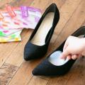 ジェルパッド 靴 ジェルインソール サイズ調整 靴ずれ防止 インソール 中敷き 痛くない メール便対...