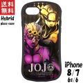 ジョジョの奇妙な冒険 黄金の風 iPhone8/7/6s/6 ケース ハイブリッド ガラスケース キ...
